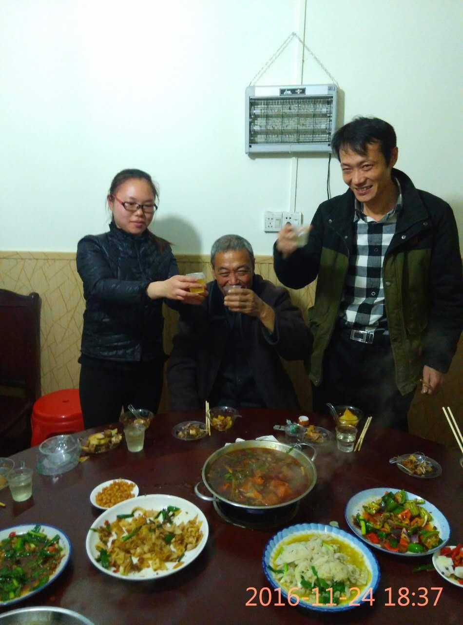 感恩节赛泰组织全体人员聚餐的活动